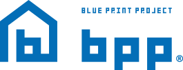 BPP - ブループリントプロジェクト
